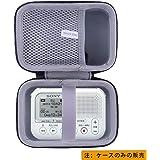 ソニー SONY メモリーカードレコーダー ICD-LX31A/ ICD-LX30 専用保護収納ケース -waiyu JP (黒)