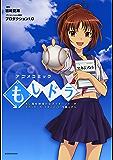 もしドラ~もし高校野球の女子マネージャーがドラッカーの『マネジメント』を読んだら~ (コミックス単行本)