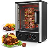 NutriChef PKRT97 Multi-Function Vertical Oven with Bake, Rotisserie & Roast Cooking, N/A by NutriChef