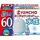 水性キンチョウリキッド コード式 蚊取り器 60日セット 無香料 (器具1コ + 60日液1本)