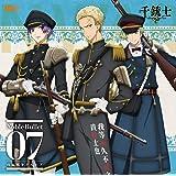 『 千銃士 』 絶対高貴ソングシリーズ Noble Bullet 07 戊辰戦争グループ