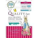 クオリティファースト(Quality 1st) クオリティファースト グランモイスト ピーターラビット限定パッケージ 7枚入 フェイスマスク