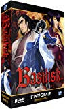 Basilisk : The Kouga Ninja Scroll(バジリスク 甲賀忍法帖) - Intégrale…