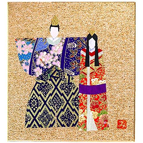 [해외]이시카와 지업 뜯어 그림 작은 색종이 히나 5175/Ishikawa Paper Industry Chiri picture Small colored paper Odasama 5175