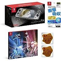 Nintendo Switch Lite ディアルガ・パルキア+『ポケットモンスター ブリリアントダイヤモンド・シャイニ…