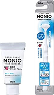 NONIO(ノニオ) 舌クリーナー+舌専用クリーニングジェル 舌クリーナー+ジェル