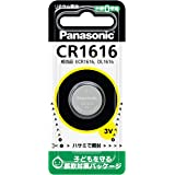 パナソニック マイクロ電池(コイン形リチウム電池) CR1616P