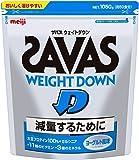 【2個セット】明治 ザバス ウェイトダウン ヨーグルト風味【50食分】 1,050g