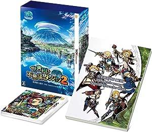 『世界樹と不思議のダンジョン2』世界樹の迷宮 10th Anniversary BOX 【限定版同梱物】特製BOX・世界樹の迷宮 10th Anniversary Special Character Book 同梱 & 【先着購入特典】CD2枚組『世界樹の迷宮』 ユーザーズベストアルバム 付 - 3DS