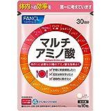ファンケル (FANCL) 新 マルチアミノ酸 (約30日分) 300粒 サプリメント