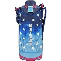 タイガー 水筒 1L サハラ ステンレスボトル スポーツ 直飲み 広口 保冷専用 ネイビー MME-F100AS