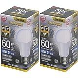 アイリスオーヤマ LED電球 E26 広配光タイプ 60形相当 昼光色 LDA7D-G-6T5 2個セット LDA7D-G-6T5