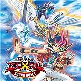 「遊☆戯☆王ZEXAL」 SOUND DUEL 1