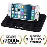 LAMPO スマートフォン用車載ホルダー GPS用クリップホルダー iPhone 各種スマートフォン スマホスタンド ダッシュボード 滑り止め 水洗い可【日本ブランド】日本語の取説 保証書