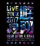 LIVE TOUR 2017遊助祭「星」〜あの‥星に願いを込めたんですケド。〜 [Blu-ray]