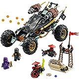 レゴ (LEGO) ニンジャゴー ブラスター・パワード・レーサー 70589