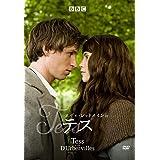 エディ・レッドメイン in テス [DVD]