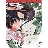 Marguerite フライ作品集
