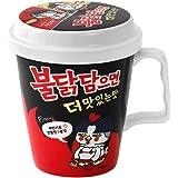 ZEN Buldak Hot Chicken Flavor(Samyang) Noodle Bowls Set w/cover (Small(black))