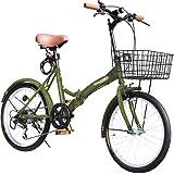 折りたたみ自転車 20インチ P-008 カゴ・フロントLEDライト・ワイヤーロック錠付き シマノ6段変速ギア 折り畳み…