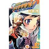 家庭教師ヒットマンREBORN! 27 (ジャンプコミックス)