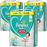 【パンツ Mサイズ】パンパース さらさらケア (6~11kg) 228枚(76枚×3パック) [ケース品] 【Amazon限定品】