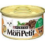 モンプチ 缶 成猫用 角切り仕立て やわらか牛肉 85g×24缶入り (ケース販売) [キャットフード]