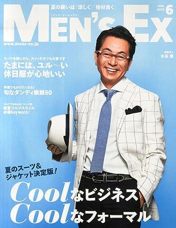 Men's EX(メンズ・イーエックス) 2015年6月号