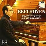 ベートーヴェン:2台のオリジナル・フォルテ・ピアノによるソナタ集