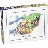 エンスカイ 500ピース ジグソーパズル 天空の城ラピュタ 天空の城 (38x53cm)