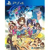ドカポンUP! 夢幻のルーレット - PS4 (【初回生産特典】DLCキャラクター「アンジュ戦闘Ver.」プロダクトコー…