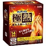 オンパックス 極熱 貼らないカイロ 高温タイプ 30枚入【日本製/14時間持続】