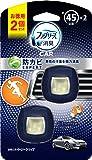 ファブリーズ 消臭芳香剤 車用 クリップ型 イージークリップ 防カビエキスパート シトロンアイス 2.2mL×2個