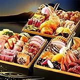 おせち 料理 和洋中3段重 全45品 2-3人前 彩寿 数の子 ベルーナ