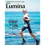 Triathlon Lumina(トライアスロン ルミナ) 2020年7月号 (2020-06-09) [雑誌]