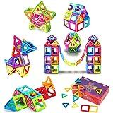 FlyCreatマグネット おもちゃ 男の子 女の子 磁石 おもちゃ 子供プレゼント 知育玩具 立体 パズル 磁気ブロック64個 外しにくい 磁石 積み木 カラフル 磁性構築玩具 幾何学認知 想像力と創造力を育てる知育 おもちゃ 贈り物 誕生日 出産