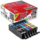 【Amazon限定ブランド】レイワインク キヤノン(CANON) BCI-371XL+370XL/6MP(大容量) 対応 6色セット リサイクルインク 日本製JIT-NC3703716PXL
