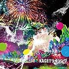 TOKAGE!!ライジング (かくめい盤)(近日発売 予約可)