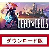 Dead Cells オンラインコード版