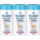 現代製薬 GENDAI 水のいらないシャンプー GSドライシャンプー 犬猫用 パウダータイプ 200g×3個 (まとめ買い)