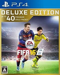 FIFA 16 DELUXE EEDITION【限定版特典】:Ultimate Team:40プレミアムゴールドパック ダウンロードコード、メッシ FUT 5試合レンタル ダウンロードコード、ゴールセレブレーション 2種 ダウンロードコード同梱 - PS4