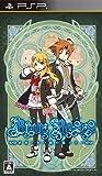 BLUE ROSES ~妖精と青い瞳の戦士たち~ - PSP