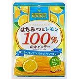 扇雀飴 はちみつとレモン100%のキャンデー 50g×5袋