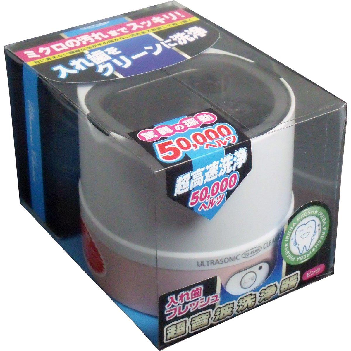 トプラン 超音波入れ歯洗浄器 ピンク 1個