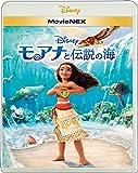 モアナと伝説の海 MovieNEX [ブルーレイ+DVD+デジタルコピー(クラウド対応)+MovieNEXワールド…