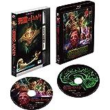 【Amazon.co.jp限定】ZOMBIO/死霊のしたたり <4Kレストア・パーフェクトコレクション> Blu-ray(2L判ビジュアルシート付き)