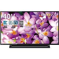 東芝 40V型 液晶テレビ レグザ 40S22 フルハイビジョン 外付けHDD ウラ録対応