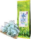 静岡抹茶入り 水出し煎茶ティーバッグ 1リットル用 5g×25個袋入(125g) 緑茶 冷茶 水出しお湯出し両用タイプ…