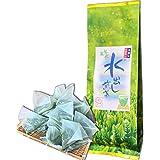 静岡抹茶入り 水出し煎茶ティーバッグ 1リットル用 5g×25個袋入(125g) 緑茶 冷茶 水出しお湯出し両用タイプ 掛川茶 お茶 パック