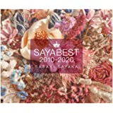 佐咲紗花 10th Anniversary Best Album 「SAYABEST 2010-2020」